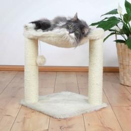Arbre à chat Trixie Baza 50 cm - La Compagnie Des Animaux