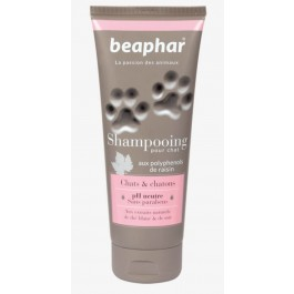 Beaphar shampooing premium chats & chatons 200 ml  - La Compagnie Des Animaux