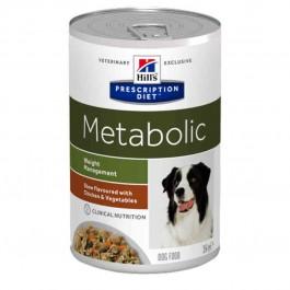 Hill's Prescription Diet Canine Metabolic 12 x 370 grs - La Compagnie Des Animaux