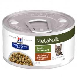 Hill's Prescription Diet Feline Metabolic BOITES 24 x 156 grs - La Compagnie Des Animaux