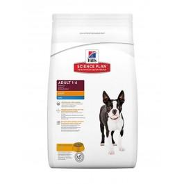 Hill's Science Plan Canine Adult Mini Light 2.5 kg - La Compagnie Des Animaux