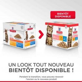 Hill's Science Plan Feline Adult Light Pack Mixte sachets 12 x 85 grs - La Compagnie Des Animaux