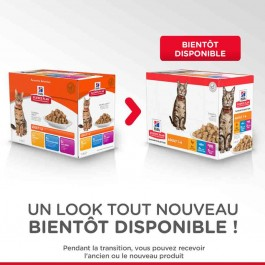 Hill's Science Plan Feline Adult Optimal Care Pack Mixte sachets 12 x 85 grs - La Compagnie Des Animaux