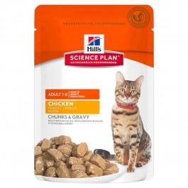Hill's Science Plan Feline Adult Optimal Care Poulet sachets 12 x 85 grs - La Compagnie Des Animaux
