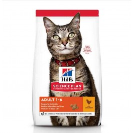 Hill's Science Plan Feline Adult Optimal Care Poulet 2 kg - La Compagnie Des Animaux
