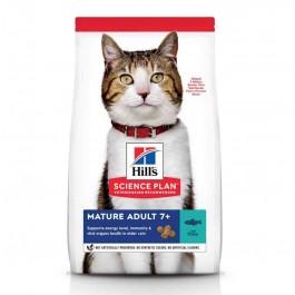 Hill's Science Plan Feline Mature Adult Active Longevity Thon 2 kg - La Compagnie Des Animaux