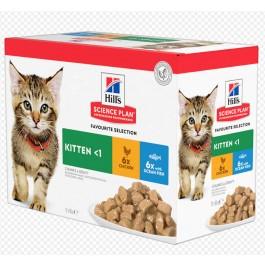 Hill's Science Plan Kitten Healthy Development Pack Mixte sachets 12 x 85 grs - La Compagnie Des Animaux