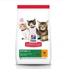 Hill's Science Plan Kitten Healthy Development Poulet 2 kg - La Compagnie Des Animaux