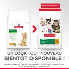 Hill's Science Plan Kitten Healthy Development Poulet 2 kg - La Compagnie Des Animaux
