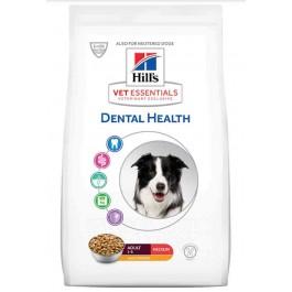 Hill's Science Plan VetEssentials Canine Adult Medium 2 kg - La Compagnie Des Animaux