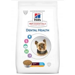Hill's Science Plan VetEssentials Canine Adult Mini 7 kg - La Compagnie Des Animaux