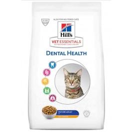 Hill's Science Plan VetEssentials Feline Mature 6.5 kg - La Compagnie Des Animaux