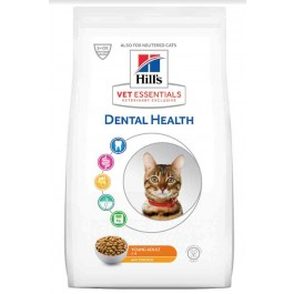 Hill's Science Plan VetEssentials Feline Young Adult 1.5 kg - La Compagnie Des Animaux