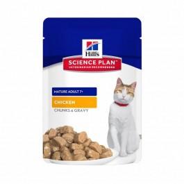 Hill's Science Plan Feline Mature Adult 7+ Poulet sachets 12 x 85 grs - La Compagnie Des Animaux