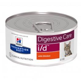 Hill's Prescription Diet Feline I/D Poulet BOITES 24 x 156 grs - La Compagnie Des Animaux