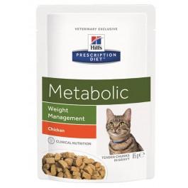 Hill's Prescription Diet Feline Metabolic Sachets 12 x 85 grs - La Compagnie Des Animaux