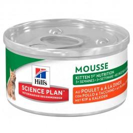 Hill's Science Plan Kitten Mousse 1ère Nutrition poulet/dinde boites 24 x 82 grs - La Compagnie Des Animaux