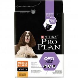 Purina Proplan Dog Medium & Large Adult 7+ OPTIAGE 3 kg - La Compagnie Des Animaux