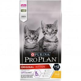 Purina Proplan Optistart Original Kitten au poulet 1.5 kg - La Compagnie Des Animaux