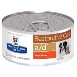Hill's Prescription Diet Canine/Feline A/D BOITES 24 x 156 grs - La Compagnie Des Animaux