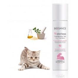Biogance Shampooing Sec pour Chat 150 ml - La Compagnie Des Animaux