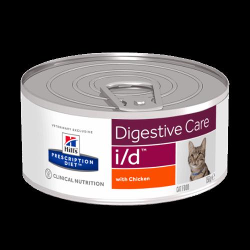 Hill Prescription Diet ID Feline