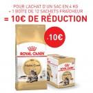 Offre Royal Canin: 1 Maine Coon Adult 4 kg + 1 Maine Coon Adult 12 x 85 g = 10€ de remise immédiate