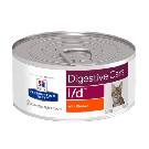 Hill Prescription Diet ID Feline