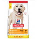 Hill's Science Plan Canine Adult Large Light au poulet 18 kg- La Compagnie des Animaux