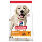 Hill's Science Plan Canine Adult Large Light au poulet 12 kg- La Compagnie des Animaux