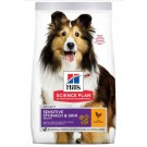 Hill's Science Plan Canine Adult Sensitive Stomach & Skin Medium Poulet 14 kg