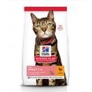 Hill's Science Plan Feline Adult Light Poulet 10 kg- La Compagnie des Animaux -