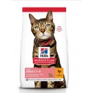 Hill's Science Plan Feline Adult Light Poulet 5 kg- La Compagnie des Animaux -