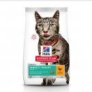 Hill's Science Plan Feline Adult Perfect Weight Poulet 1.5 kg