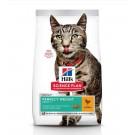 Hill's Science Plan Feline Adult Perfect Weight Poulet 8 kg- La Compagnie des Animaux