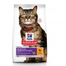 Hill's Science Plan Feline Adult Sensitive Stomach & Skin Poulet 1,5 kg