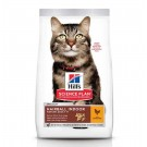 Hill's Science Plan Feline Mature Adult 7+ Hairball Indoor Poulet 1,5 kg