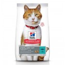 Hill's Science Plan Feline Young Adult Sterilised Thon 3,5 kg- La Compagnie des Animaux