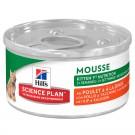 Hill's Science Plan Kitten Mousse 1ère Nutrition poulet/dinde boites 24 x 82 grs- La Compagnie des Animaux