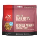 Orijen Romney Lamb Singles Dog Treats chien 42 g
