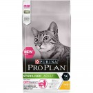 Purina Proplan Optidigest Adult Cat Sterilised Poulet 1,5 kg- La Compagnie des Animaux
