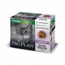 Purina Proplan Cat Nutrisavour Sterilised Dinde 10 pochons 85 grs - La Compagnie des Animaux