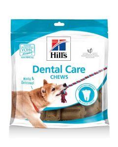 Hill's Dental Care Chews lamelles à mâcher pour chien sachet 170 g- La Compagnie des Animaux
