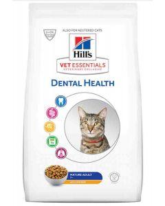 Hill's VetEssentials Feline Mature Dental Health Poulet 1,5 kg
