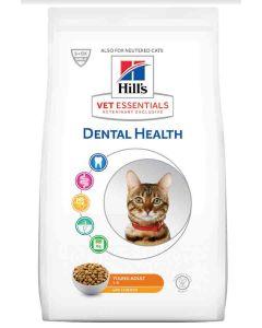 Hill's VetEssentials Feline Young Adult Dental Health Poulet 6.5 kg
