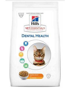 Hill's VetEssentials Feline Young Adult Dental Health Poulet 10 kg