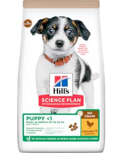 Hill's Science Plan Canine Puppy NO GRAIN Poulet - La Compagnie des Animaux
