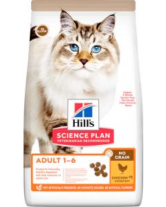 Hill's Science Plan Feline Adult NO GRAIN Poulet - La Compagnie des Animaux