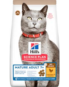 Hill's Science Plan Feline Mature NO GRAIN Poulet - La Compagnie des Animaux