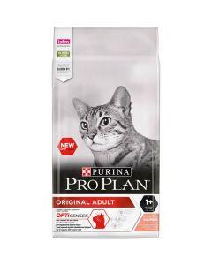 Purina Proplan Optisenses Original Adult Cat Saumon 10 kg- La Compagnie des Animaux
